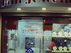 Jain Jewellers Mohali