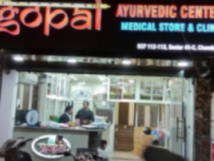 Gopal Ayurveda Center Chandigarh