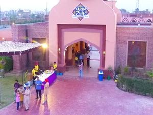 amritsar world